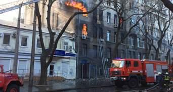 В сгоревшем колледже Одессы не было пожарной сигнализации, – глава ГСЧС