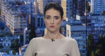 Випуск новин за 10:00: Виверження вулкану в Новій Зеландії. Кількість жертв в Одесі