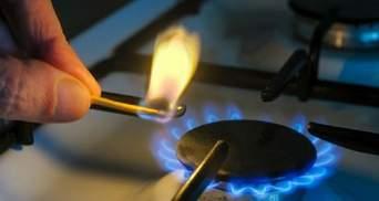 """Ряд городов может остаться без газа, если """"Нафтогаз"""" и """"Газпром"""" не договорятся о транзите"""