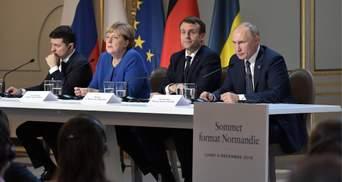 Нормандська зустріч у Парижі: реакція відомих українців і політиків