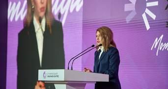 Елена Зеленская показала отличный стиль на открытии Украинского женского конгресса: фото
