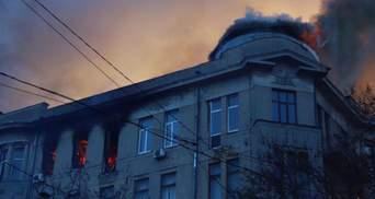 Пожар в колледже Одессы на Троицкой: полиция рассматривает еще одну версию