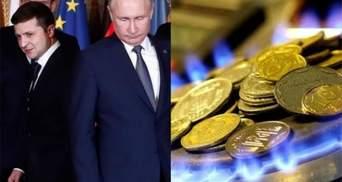 Головні новини 10 грудня: реакція на саміт в Парижі і зниження ціни на газ