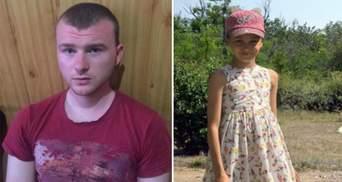 Я її не вбивав: підозрюваний у вбивстві Даші Лук'яненко заперечив свою вину – відео