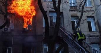 Замкнула двері і втекла: поліція з'ясувала страшні деталі пожежі в коледжі Одеси