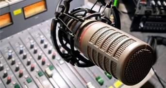 Кабмін скасував зобов'язання зачитувати номер ліцензій в радіорекламі банків і страховиків
