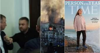 Головні новини 11 грудня: бійка у Раді, страшні деталі пожежі в Одесі, наймолодша людина року