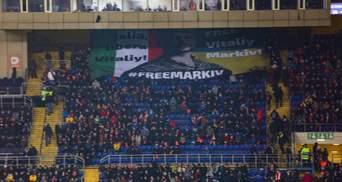 """На матчі """"Шахтаря"""" в Лізі чемпіонів розтягнули банер в підтримку нацгвардійця Марківа: фото"""