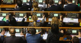 Рада розблокувала підписання закону про ліквідацію схем в оцінці нерухомості