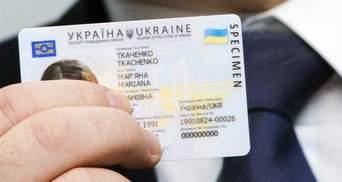 Зеленський підписав закон про оформлення документів для мешканців зони ООС