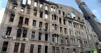 Пожар в одесском колледже: работники ГСЧС пытались уничтожить документы