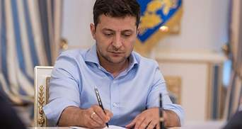 Зеленский внес в Раду законопроект об изменениях в Конституцию относительно децентрализации
