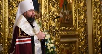 Коли РПЦ буде змушена визнати автокефалію ПЦУ: заява Епіфанія