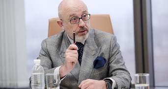 Как только русские слышат о Крыме – встают и уходят, – Резников