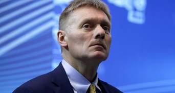 Миротворческая миссия на Донбассе: в России отреагировали на заявление Украины
