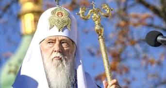 Филарет продолжает бунтовать: в УПЦ КП отрицают свою юридическую ликвидацию