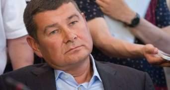 Немецкий суд арестовал экс-депутата Онищенко: детали