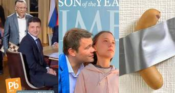 Найсмішніші меми тижня: шахи Зеленського і Путіна, рік Грети і сосиска за 120 тисяч доларів