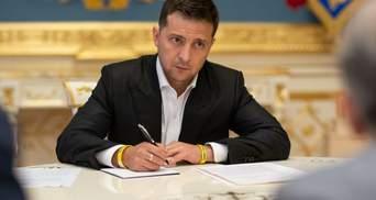 Появился текст закона Зеленского с изменениями в Конституцию относительно децентрализации
