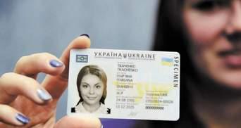 Украинцы смогут ездить в Шенген без загранпаспорта