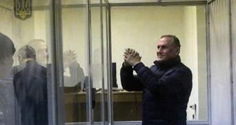"""Суд закрыл дело относительно """"диктаторских законов"""" против Ефремова, Стояна и Гордиенко"""