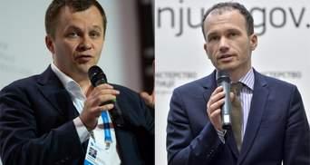 """Милованов і Малюська """"подали у відставку"""": що про це кажуть самі міністри"""