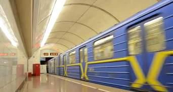 Когда в киевском метро появится интернет: ответ чиновника
