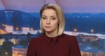 Итоговый выпуск новостей за 22:00: Скандал с Зозулей. Поджог автомобиля соратника Труханова