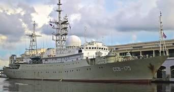 Російський розвідувальний корабель небезпечно маневрує біля берегів США, – ЗМІ