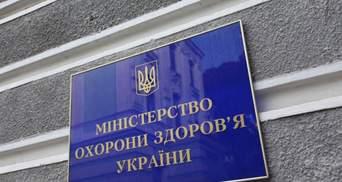 Заступниця Міністерки охорони здоров'я Младена Качурець подала у відставку