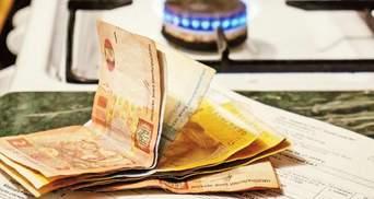 Що робити, якщо ви сплатили комуналку до нарахування субсидії: інструкція