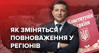Децентрализация: получит ли Донбасс отдельные полномочия