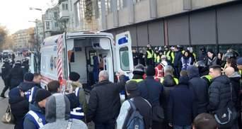 Столкновения под Верховной Радой: полиция открыла производство против протестующих