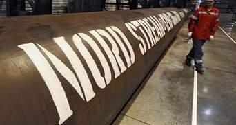 """Санкції США проти """"Північного потоку-2"""": з'явилась реакція """"Нафтогазу"""""""