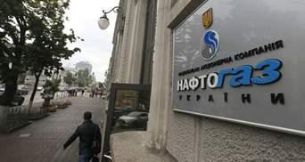"""СБУ блокирует продажу активов """"Нафтогаза"""" в Египте, – Коболев"""