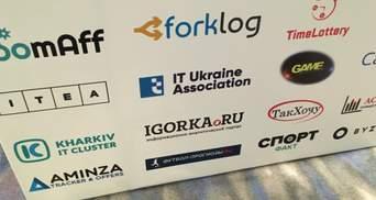 Российские компании организовали в Киеве конференцию по легализации игорного бизнеса в Украине.