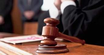 Як судді допомогли Вовку уникнути звільнення: скандальне рішення