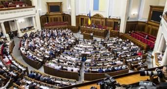 Законопроект Зеленского о децентрализации: Рада сделала первый шаг