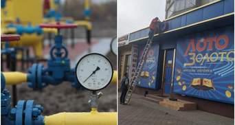Головні новини 21 грудня: деталі нового газового контракту і масове закриття гральних закладів