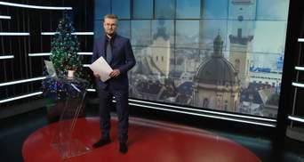Выпуск новостей за 14:00: Апелляция Антоненко и Кузьменко. Закрытие теневых игровых залов