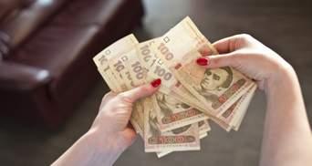Зарплата в Україні та ЄС: хто і де отримує більше