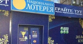 На гральні заклади в Україні почали клеїти приписи про порушення: фотофакт