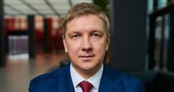 """Коболєв назвав можливість відмови від позову до """"Газпрому"""": умови"""