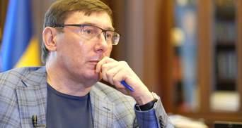 Йованович заблокувала повернення в бюджет України 7 мільярдів доларів, – Луценко