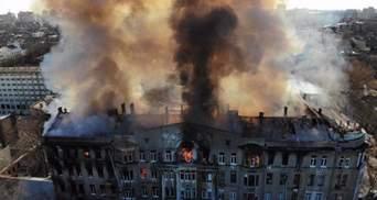 У Одесі звільнили керівників ДСНС після резонансної пожежі в коледжі