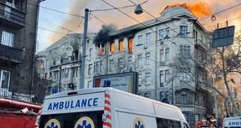 Пожежа в Одесі на Троїцькій: родинам загиблих і постраждалим виплатили часткову компенсацію