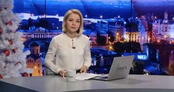 Випуск новин за 19:00: Нові прогнози щодо гривні. IT-навчання для початківців