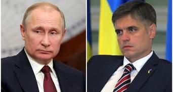 """Путин назвал часть Украины """"русскими землями"""": Пристайко пообещал ему плохой финал"""
