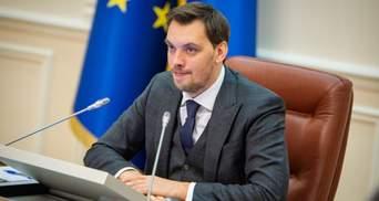 Гончарук призвал украинцев сообщать о работающих игорных заведениях: видео