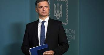 Пристайко озвучил преимущества новых правил пересечения границы с Россией